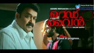 Red Wine - Red Wine Malayalam Movie  Teaser  HD Mohanlal.mp4