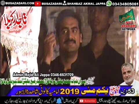 Zakir Shokat Raza Shokat Majlis aza 1st May 2019 Imamia Colony Lahore