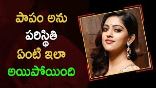 Anu Emmanuel Miss The Ram Charan Chance
