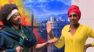 Sunday With EBS – Rakeb and Asfaw's funny scene