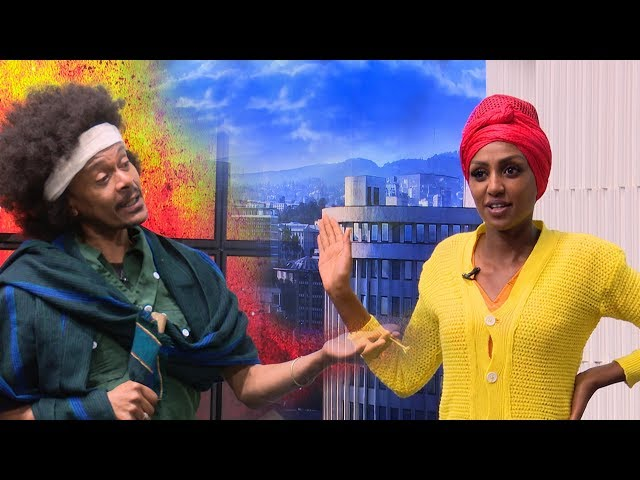 Funny And Entertaining Drama By Asfaw And Rakeb