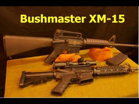 Bushmaster XM-15 Carbine M4 Review