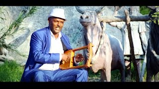 Eyasu G/her (Hingidu) - Wursi / New Ethiopian Tigrigna Music (Official Music Video)