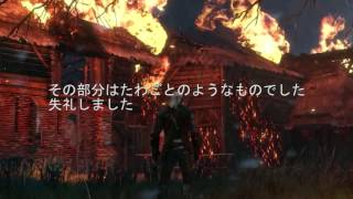 The Witcher 3 Anime Opening