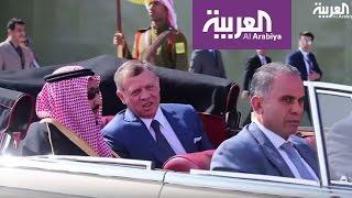 صور من استقبال الملك سلمان في الأردن