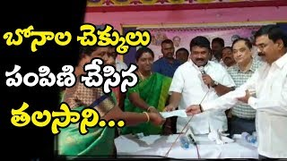 Minister Talasani Srinivas Yadav Distribute Bonalu Cheques | Top Telugu Media