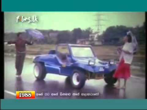 Satana Sinhala Film Song By Sumudusumu Master Videos video