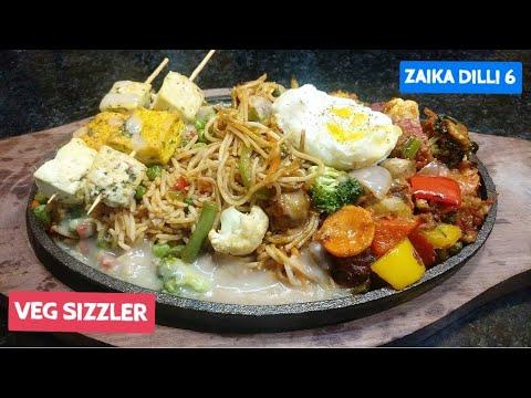 Veg Sizzler Recipe | paneer Shashlik | restaurant ki mehngi recipe ab Ghar par Banae easily |