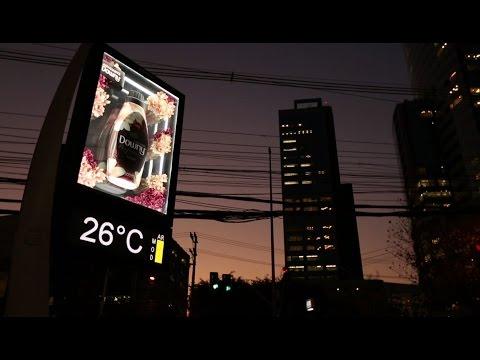Downy clock advertising | JCDecaux Brazil