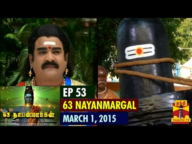 63 NAYANMARGAL (01/03/2015) EP53 - Thanthi TV