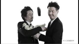 Swing 告別樂壇力作【無限】MV