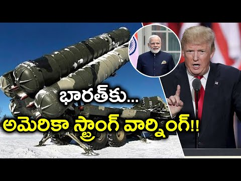 US Threatens Sanctions Ahead Of India-Russia Missile Systems Deal | Oneindia Telugu
