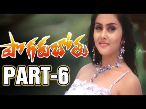 Pogarubothu Full Movie - Part 6 12 -  Ramesh, Namitha, Gajala video