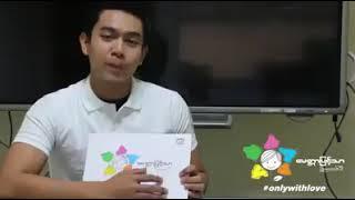 Kyaw Htet Zaw (Myanmar Actor)
