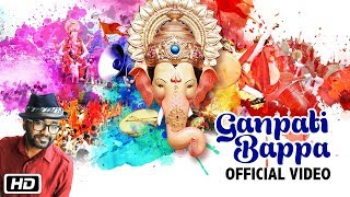 Ganpati Bappa | New Ganpati Utsav Song | Benny Dayal | Ashwin Srinivasan | Sameer Samant