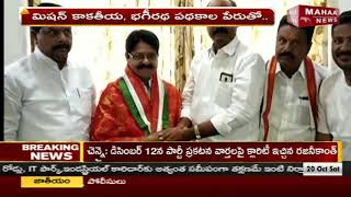 Prajakutami Will Definitely Win In Coming Elections | EX MP Sarve Satyanarayana