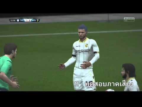 FIFA16 THAILAND NATION CUP
