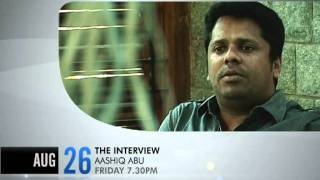 22 Female Kottayam - The Interview - Aashiq Abu - Promo