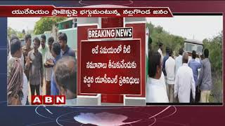 Villagers Protest against Uranium Mining Project | Nalgonda District