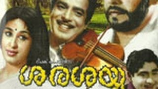 Celluloid - Sharasayya 1971: Full Length Malayalam Movie