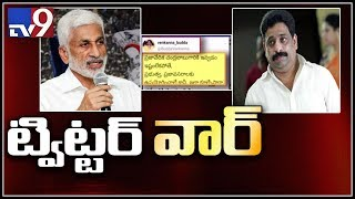 Buddha Venkanna counters to Vijaya Sai Reddy tweets
