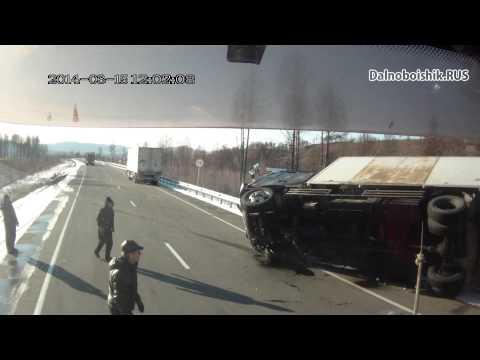 ДТП  на трассе Чита -  Хабаровск