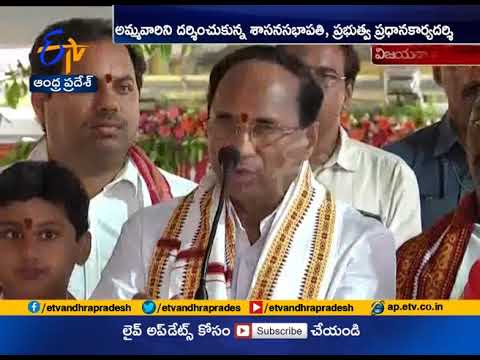 Speaker Kodela Siva Prasad Visits Durga Temple at Vijayawada