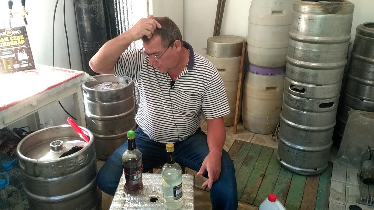 Прокисшее пиво как сделать 499
