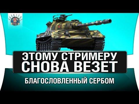 ОБ. 430У - ЛЕГКО И НЕПРИНУЖДЕННО