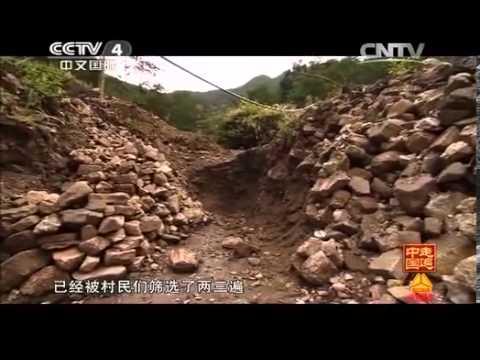 中國-走遍中國-20140324 《特產新發現》(3)天賜玉石