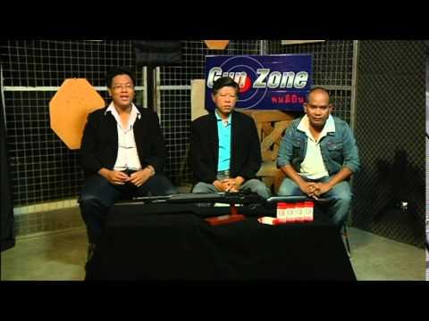 กันโซน คนมีปืน Gun Zone วันที่ 19-09-57 ตอนที่4