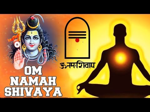 OM NAMAH SHIVAYA MANTRA CHANTING : POWERFUL & DIVINE !