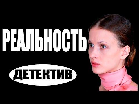 Сеанс спиритизма сериал 2018