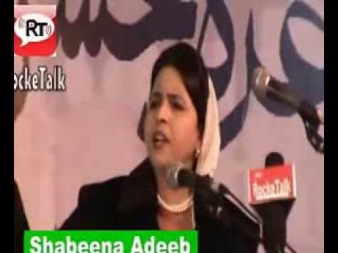 Ae Muzaffarnagar   Muzaffarnagar Dango Par New Gheet By Shabeena Adeeb  Mushaira 2014 video