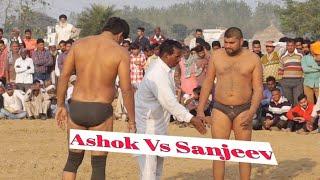 Ashok Rana Pehlwan Vs Sanjeev Kumar Pehlwan Kushti