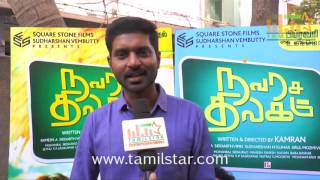 Ma Ka Pa Anand At Navarasa Thilagam Movie Team Interview