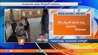 Youth Assaults Suspected Women at Repalle Railway Station | Guntur | iNews