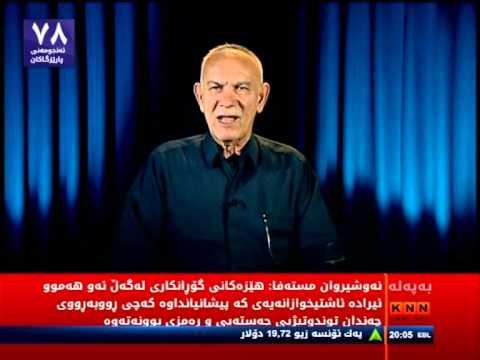 KNN Channel- Nawshirwan Mustafa 27.04.2014