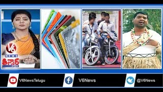 GHMC Bonds Listing Ceremony | Fake Credit Cards | Minor Driving In Hyderabad | Teenmaar News