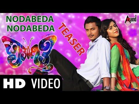 Nodabeda Nodabeda| paataragithi |teaser|feat.shriki,prajju Poovaiah  | New Kannada video