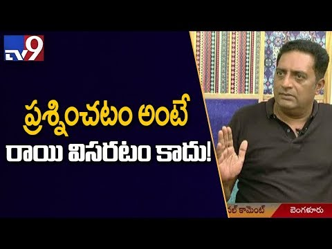Will Prakash Raj Join Congress If BJP Loses Karnataka? - TV9