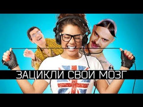 ТОП 50 САМЫХ НАЗОЙЛИВЫХ ПЕСЕН!!! TOP 50  Best SONGS