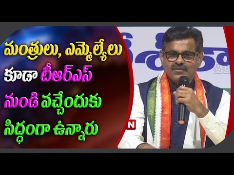 Upset TRS leaders Ready to Join in Congress Party says Konda Vishweshwar Reddy