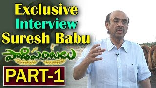 Producer Suresh Babu Exclusive Interview | Paadi Pantalu | Sri Reddy | Rana | Part 1 | ABN Telugu