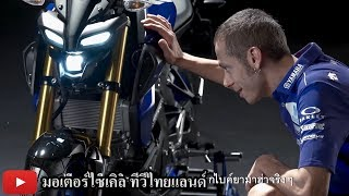 MT-15 สร้างสถิติ ยอดจองเหนือ M-Slaz ถล่ม Motor Expo 2018 ได้หรือไม่ : motorcycle tv thailand