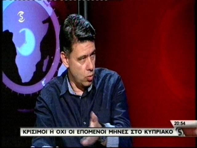Γ. Χαραλαμπίδης για εκλογές στην Τουρκία και ψευδοεκλογές