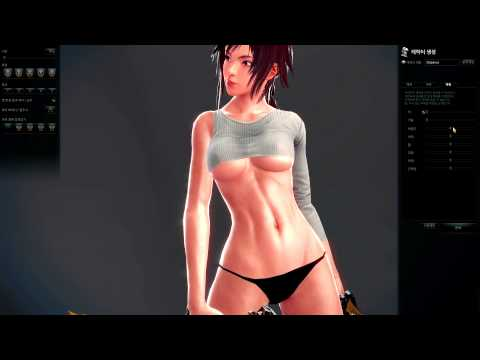Vindictus Online Season 2 New Character Creation Vella Short Version 1080p HD