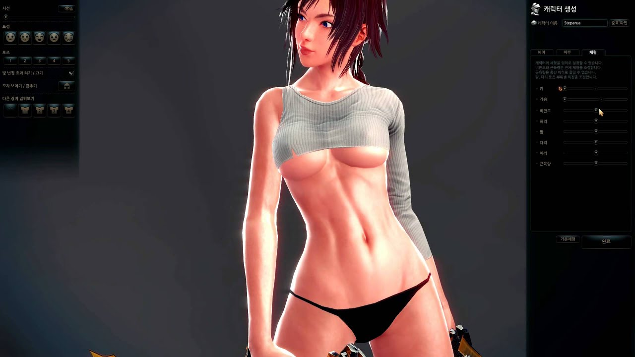 Sexy vindictus softcore comics