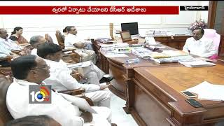 TS Govt to Introduce Farmers Coordination Committee Corporations Soon | Hyderabad