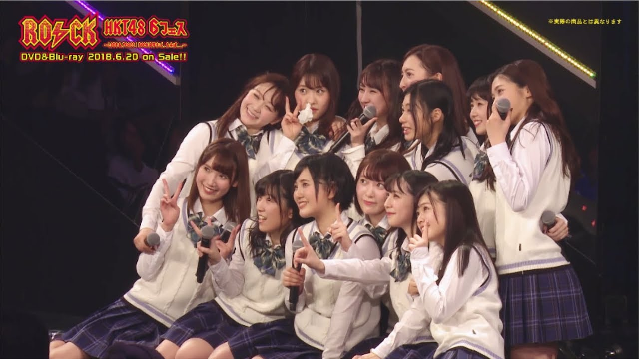 HKT48の画像 p1_30